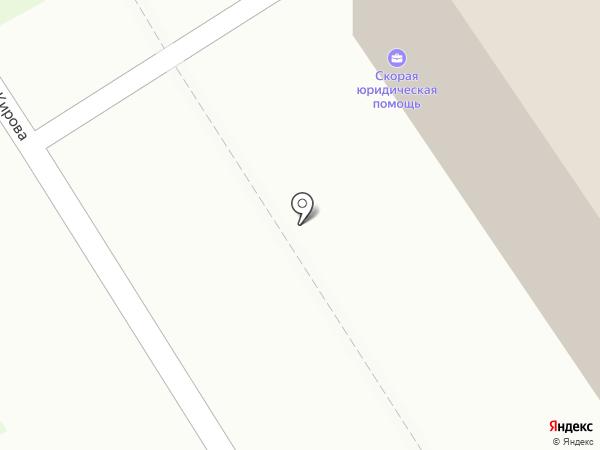 Союз Торгово-промышленная палата г. Дзержинска на карте Дзержинска