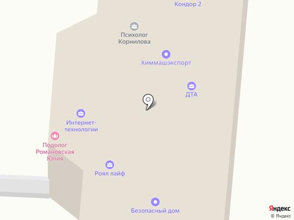 Интернет-технологии на карте Дзержинска
