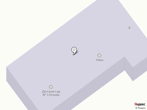 Детский сад №3, Огонёк на карте Георгиевска