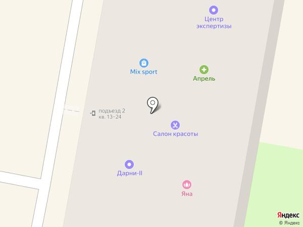 Яна на карте Дзержинска