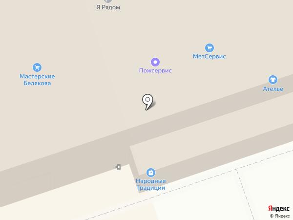 Магазин кондитерских изделий на карте Дзержинска