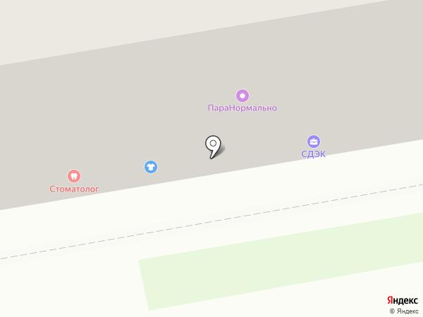 Банкомат, НБ Траст, ПАО на карте Дзержинска