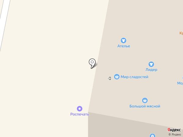 Магазин посуды на карте Дзержинска