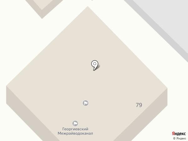 Георгиевский межрайводоканал на карте Георгиевска