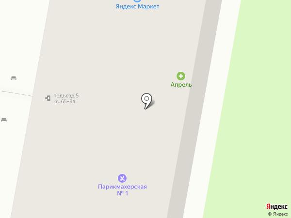 Экспресс на карте Дзержинска