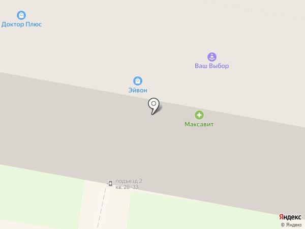 ГудВин на карте Дзержинска