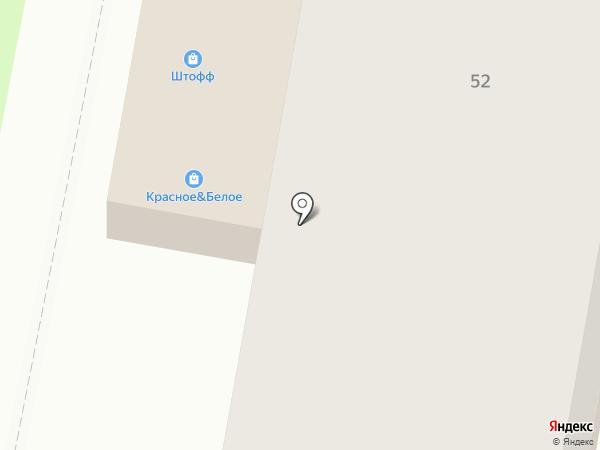 Санат на карте Дзержинска