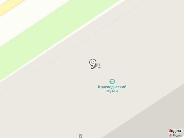 Дзержинский краеведческий музей на карте Дзержинска