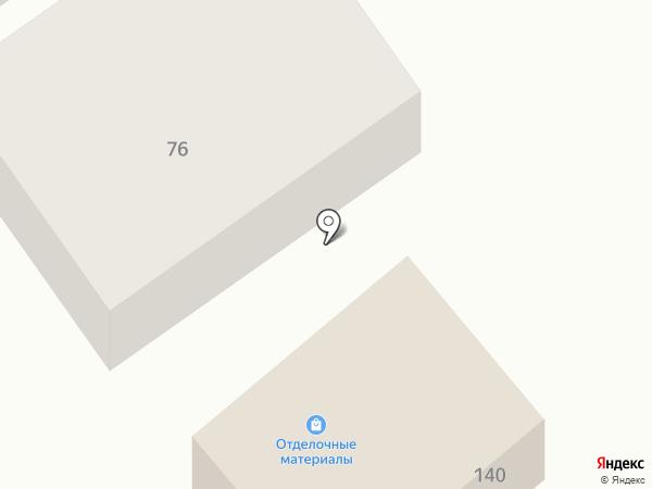 Интерьер на карте Георгиевска