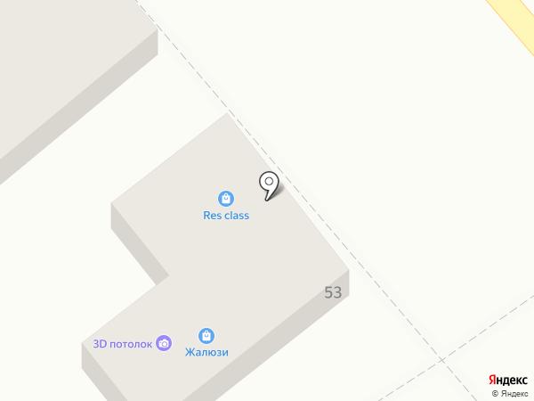 Media Server на карте Георгиевска