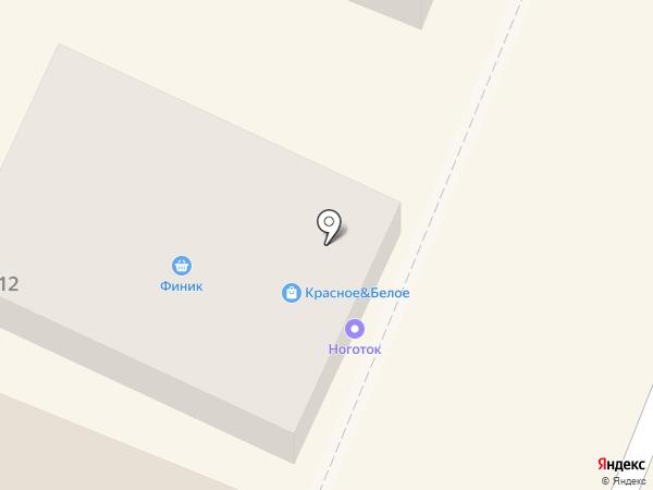 Рестро на карте Георгиевска