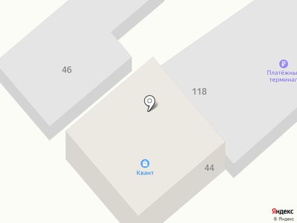 КВАНТ на карте Георгиевска