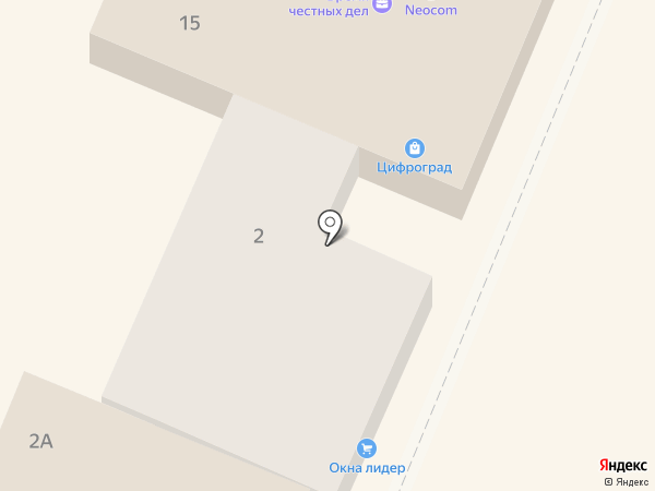 Окна Лидер на карте Георгиевска