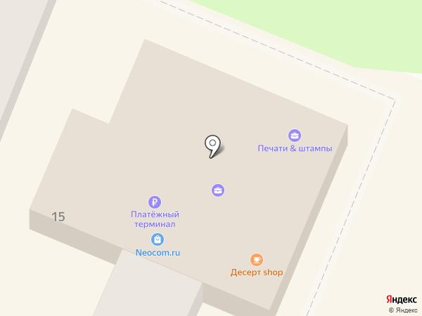 Банкомат, Банк Русский Стандарт на карте Георгиевска