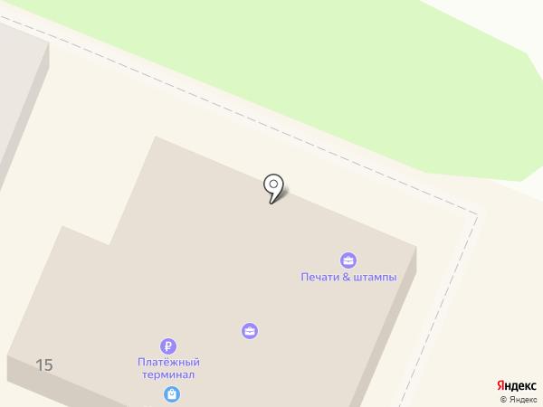 Печати & Штампы на карте Георгиевска