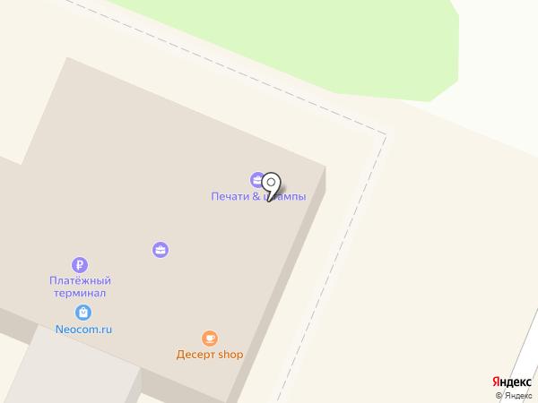 Адвокат Мельникова С.В. на карте Георгиевска