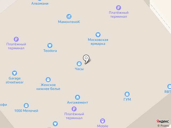 Эльдорадо на карте Георгиевска