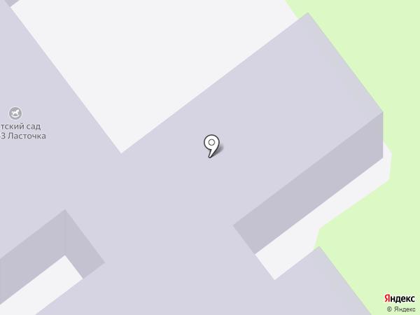 Детский сад №26, Ласточка на карте Георгиевска