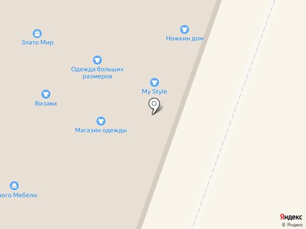 Банкомат, Почта Банк, ПАО на карте Георгиевска