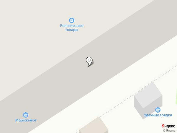 Ваш удачный выбор на карте Дзержинска