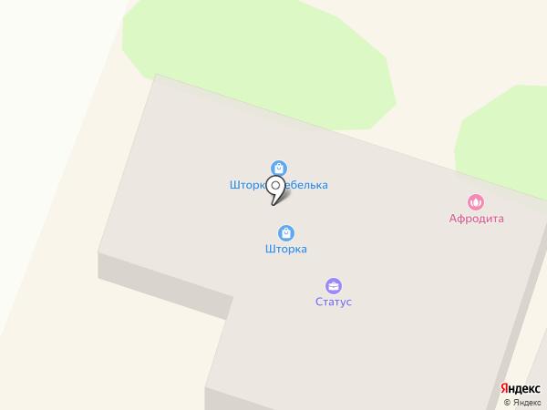 Афродита на карте Георгиевска