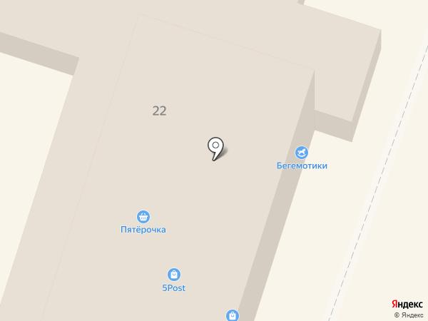Олмеко на карте Георгиевска