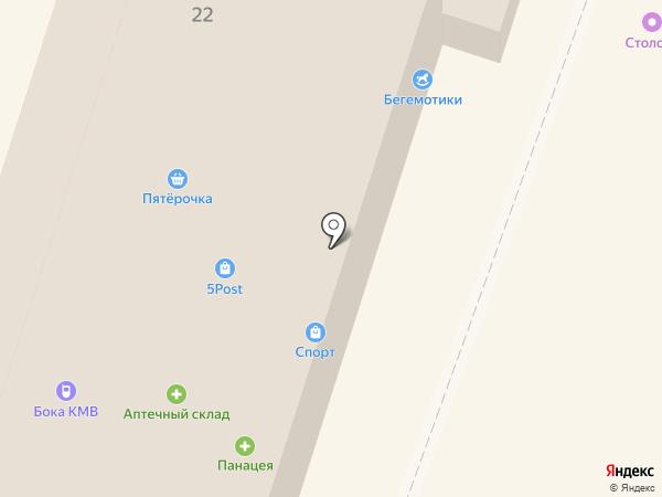 Zenden на карте Георгиевска