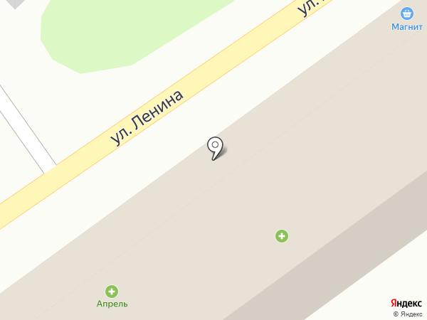 Одежда.Ru на карте Георгиевска
