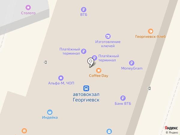 Банкомат, Национальный Банк ТРАСТ на карте Георгиевска