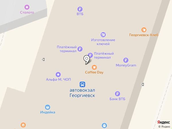 Автовокзал на карте Георгиевска