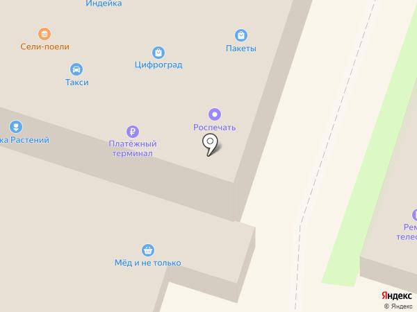 Хлебный магазин на карте Георгиевска