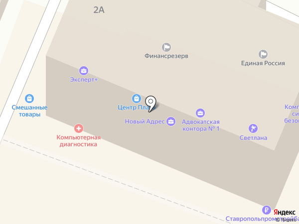 Адвокатская контора №1 на карте Георгиевска
