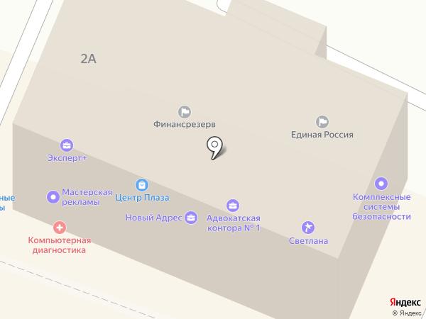 Банкомат, Ставропольпромстройбанк на карте Георгиевска