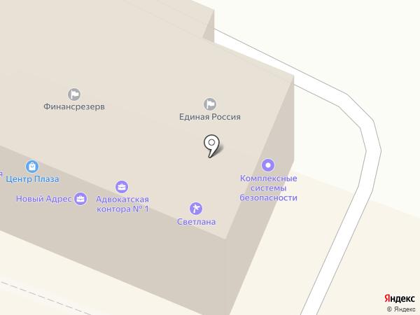 Регина на карте Георгиевска