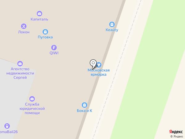 585 на карте Георгиевска
