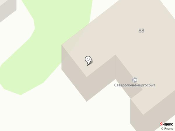 Ставропольэнергосбыт, ПАО на карте Георгиевска