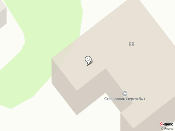 Ставропольэнергосбыт на карте Георгиевска