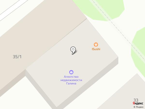 Пивной гастрономчикъ на карте Георгиевска