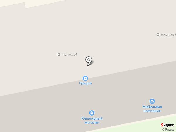 Магазин парфюмерии на карте Богородска