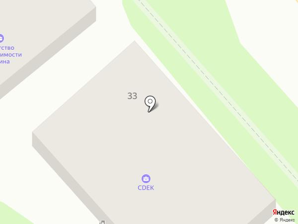 Rubin на карте Георгиевска