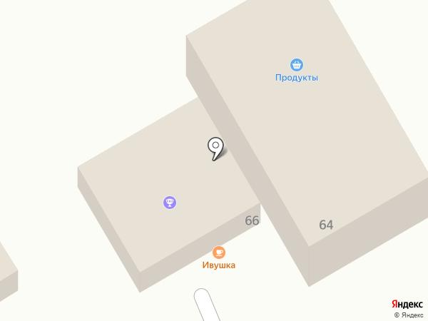 Ивушка на карте Георгиевска