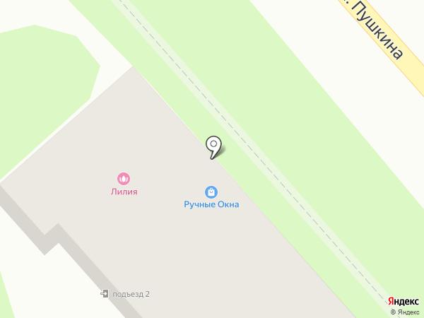 Ваше право на карте Георгиевска