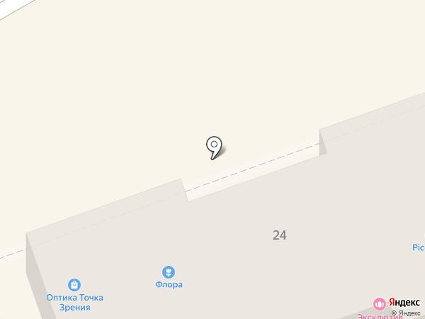 Ваш юрист на карте Георгиевска