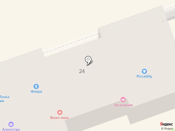 Точка зрения на карте Георгиевска