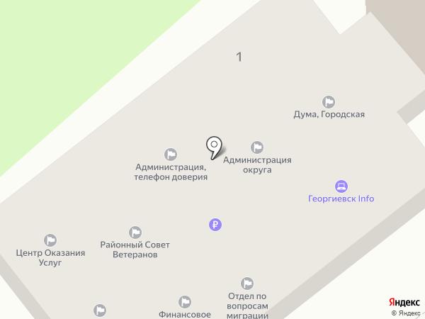 Совет Георгиевского муниципального района на карте Георгиевска