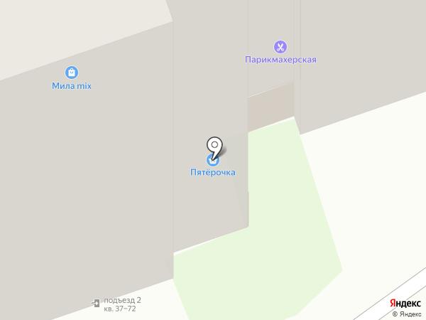 Кэлмэкс на карте Дзержинска
