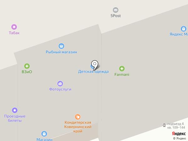 Антиквариат на карте Дзержинска