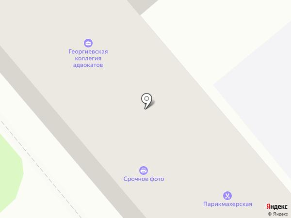 Факел на карте Георгиевска