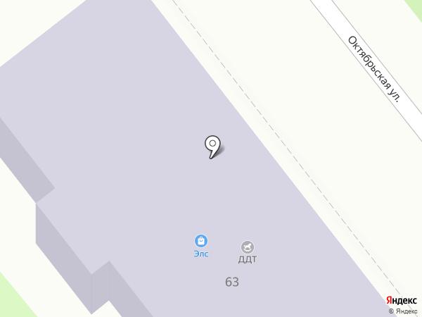 Дом детского творчества на карте Георгиевска