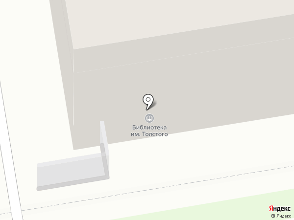 Городская библиотека им. Л.Н. Толстого на карте Дзержинска